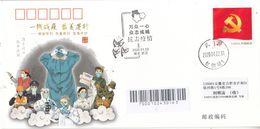 China 2020 Wuhan Fight Epidemic(Covid-19)  Entired Commemorative Cover A - 1949 - ... Repubblica Popolare