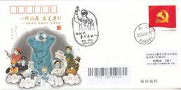 China 2020 Wuhan Fight Epidemic(Covid-19)  Entired Commemorative Cover B - 1949 - ... Repubblica Popolare