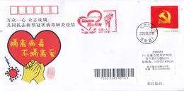 China 2020 Jiangxi Jiujiang Fight Epidemic(Covid-19)  Entired Commemorative Cover - 1949 - ... Repubblica Popolare