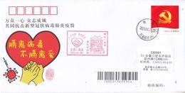 China 2020 Jiangxi Nan Chang Fight Epidemic(Covid-19)  Entired Commemorative Cover - 1949 - ... Repubblica Popolare