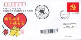 China 2020 Wuhan Fight Epidemic(Covid-19)  Entired Commemorative Cover C - 1949 - ... Repubblica Popolare
