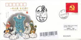 China 2020 Wuhan Fight Epidemic(Covid-19)  Entired Commemorative Cover D - 1949 - ... Repubblica Popolare