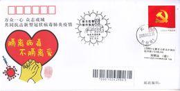 China 2020 Wuhan Fight Epidemic(Covid-19)  Entired Commemorative Cover E - 1949 - ... Repubblica Popolare