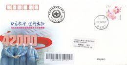 China 2020 Wuhan Fight Epidemic(Covid-19)  Entired Commemorative Cover F - 1949 - ... Repubblica Popolare