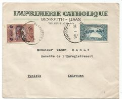 LEBANON 5P MIXTE TIMBRE FISCAL LETTRE COVER ENTETE IMPRIMERIE CATHOLIQUE BEYROUTH 26.1.1946 TO TUNISIE - Liban