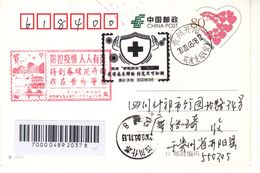 China 2020 Guizhou Kaiyang Fight Epidemic(Covid-19) Entired Postal Card B - 1949 - ... Repubblica Popolare