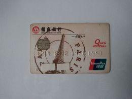 China , Eiffel Tower, (1pcs) - Geldkarten (Ablauf Min. 10 Jahre)