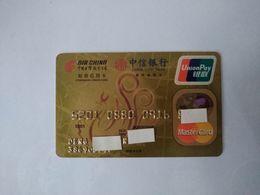China , Airlines, Air China, (1pcs) - Geldkarten (Ablauf Min. 10 Jahre)
