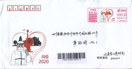 China 2020 Tianjing Fight Epidemic(Covid-19) Entired Commemorative Cover - 1949 - ... Repubblica Popolare