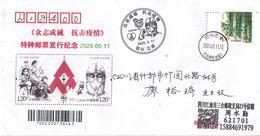 China 2020 T11 Fight Epidemic(Covid-19) Stamps Entired Commemorative Cover - 1949 - ... Repubblica Popolare