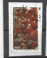 1100    Timbre Du Carnet  éponges   (pag4) - Polynésie Française