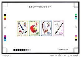 Korea  (North) 2009 Folklore Music COMBO PROOF [PRINT:50]    , VERY RARE - Corea Del Nord