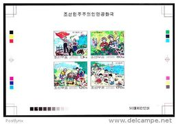 Korea DPR (North) 2009 Kids Recreation COMBO PROOF [PRINT:50]  , VERY RARE - Corea Del Nord