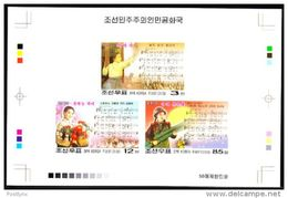 Korea DPR (North) 2008 Notes Classic Music COMBO PROOF [PRINT:50], VERY RARE - Corea Del Nord