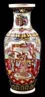 Kínai Váza. Részben Kézzel Festett, Jelzett, Hibátlan 26 Cm - Cerámica Y Alfarerías
