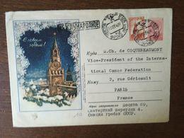 URSS ENTIER POSTAL 1942 ? - Lettres & Documents