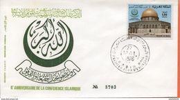 "Maroc ;FDC 1976 ; TP N°759 "" 6ème Anniversaire De La Conférence Islamique ""Morocco;Marruecos - Maroc (1956-...)"