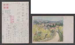 JAPAN WWII Military Mount Lu Picture Postcard CENTRAL CHINA Quan Xian WW2 MANCHURIA CHINE MANDCHOUKOUO JAPON GIAPPONE - 1943-45 Shanghai & Nanjing