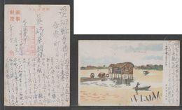 JAPAN WWII Military Guangzhou Picture Postcard NORTH CHINA WW2 MANCHURIA CHINE MANDCHOUKOUO JAPON GIAPPONE - 1943-45 Shanghai & Nanjing
