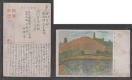 JAPAN WWII Military Guangdong Picture Postcard SOUTH CHINA Canton WW2 MANCHURIA CHINE MANDCHOUKOUO JAPON GIAPPONE - 1943-45 Shanghai & Nanjing