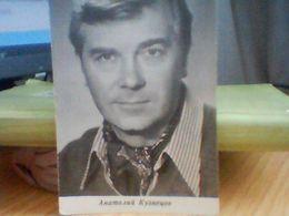 ACTORS RUSIA - Schauspieler