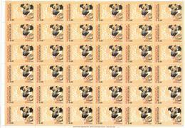 Kyrgyzstan. 2006 Year Of Dog. M/S   Michel # 456  Bogen - Kyrgyzstan