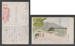 JAPAN WWII Military Nanjing Picture Postcard NORTH CHINA WW2 MANCHURIA CHINE MANDCHOUKOUO JAPON GIAPPONE - 1941-45 Northern China