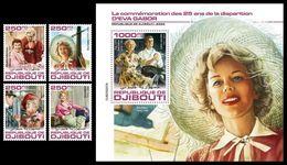 DJIBOUTI 2020 - Eva Gabor, Gigi, 4v + S/S Official Issue [DJB200207] - Cinema