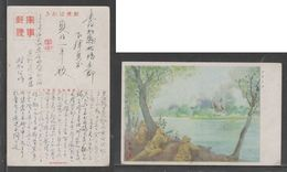 JAPAN WWII Military Creek Japanese Soldier Picture Postcard CENTRAL CHINA WW2 MANCHURIA CHINE JAPON GIAPPONE - 1943-45 Shanghai & Nanjing
