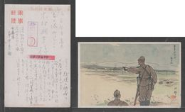 JAPAN WWII Military Dragon King Temple Picture Postcard MANCHUKUO CHINA WW2 MANCHURIA CHINE MANDCHOUKOUO JAPON GIAPPONE - 1932-45 Manchuria (Manchukuo)