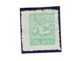 TP COREE DU NORD - OCCUPATION SOVIETIQUE - N° 1 Ob - De 1946 - TTB - Corea Del Nord