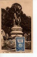 Carte Maximum Avec N°771 Unesco Oblitérée Expo UPU  Paris 16/7/47  Cote Yvert :  E1  35E - Cartas Máxima
