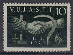 VUJA 6,unused - Yougoslavie