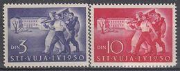 VUJA 46-47,unused - Yougoslavie