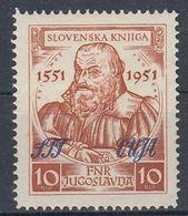 VUJA 57,unused - Yougoslavie