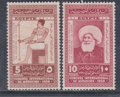 Egypte N° 134 / 35 X  Congrès International Demédecine Au Caire, Les 2 Valeurs Trace De Charnière Sinon TB - Egypt