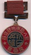 DN Kína Bronzozott Fém Kitüntetés Replika, Zománcozott, Szalaggal (40mm) T:2- - Monnaies & Billets