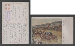 JAPAN WWII Military Nanjing Picture Postcard CENTRAL CHINA WW2 MANCHURIA CHINE MANDCHOUKOUO JAPON GIAPPONE - 1943-45 Shanghai & Nanjing