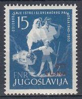 VUJA 107,unused - Yougoslavie