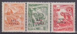 VUJA 112-114,unused - Yougoslavie