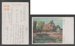 JAPAN WWII Military Bombing Picture Postcard NORTH CHINA WW2 MANCHURIA CHINE MANDCHOUKOUO JAPON GIAPPONE - 1941-45 Northern China