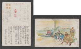 JAPAN WWII Military Japanese Soldier Picture Postcard SOUTH CHINA Haifeng WW2 MANCHURIA CHINE JAPON GIAPPONE - 1943-45 Shanghai & Nanjing
