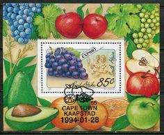 Südafrika South Africa Mi# Block 33 Gestempelt(FDC/SST)/used/CTO - Flora Fruits - Ohne Zuordnung