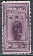 Egypte N° 144 O Timbre Surchargé, Oblitéré, TB - Egypt