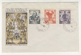 Anniversieries Of Yugoslavian Culture FDC 1951 B200701 - FDC