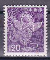 Japan 1962 - Mi.Nr. 765 -  Postfrisch MNH - Unused Stamps