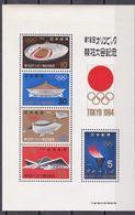 Japan 1964 - Mi.Nr. Block 73 - Postfrisch MNH - Neufs