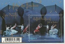 FRANCE 2015 BLOC OBLITERE  BALLET PRELJOCAJ - F4983 - F 4983         - - Sheetlets