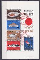 Japan 1964 - Mi.Nr. Block 73 - Gestempelt Used - Blocks & Sheetlets