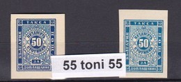 1885/86 PORTO - STAMPS Mi 6 (a+b) – MNH   BULGARIA /Bulgarie - Timbres-taxe